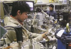 image photo of Department of Micro Engineering