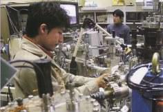 マイクロエンジニアリング専攻のイメージ写真